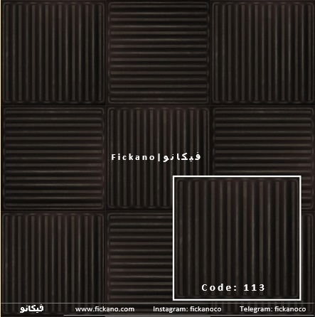 پنل چرمی|کد113