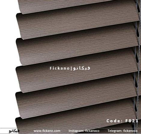 کرکره فلزی|F821