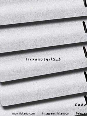 کرکره فلزی|F824