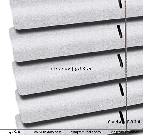 کرکره فلزی F824