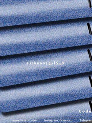 کرکره فلزی|L325