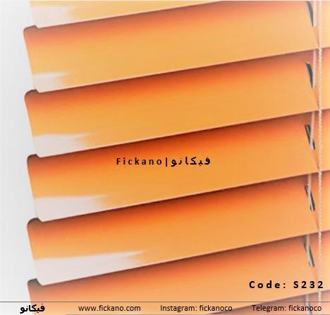 کرکره فلزی|S232