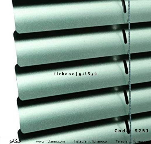 کرکره فلزی|S251