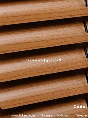 کرکره فلزی|W523