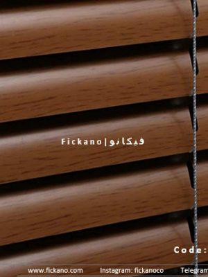 کرکره فلزی|W540