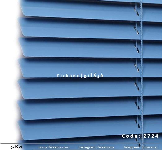 کرکره فلزی|Z724