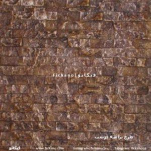 سنگ آنتیک|تراشه درشت