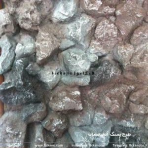 سنگ آنتیک|سنگ آتشفشان