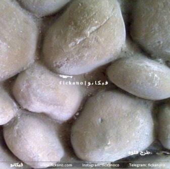 سنگ آنتیک قلوه