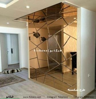 آینه دکوراتیو|شکسته