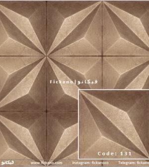 پنل چرمی|کد131