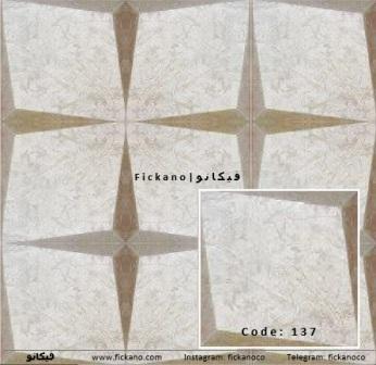 پنل چرمی|کد137
