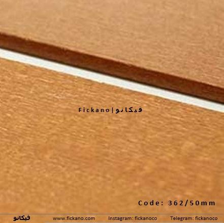 wood-blinds362-50