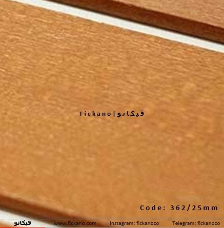 کرکره چوبی 362-25میل