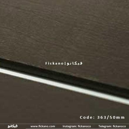 کرکره چوبی|363-50میل