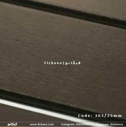 کرکره چوبی|363-25میل