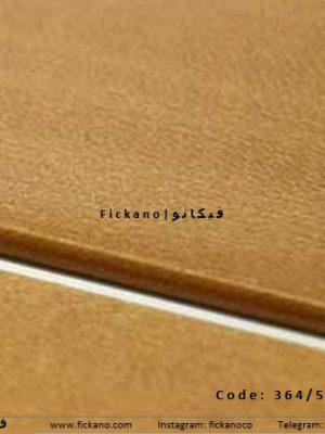 کرکره چوبی|364-50میل