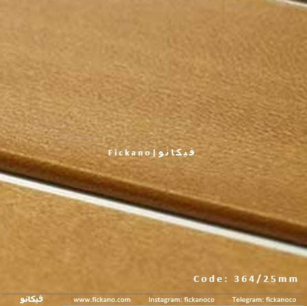 کرکره چوبی|364-25میل