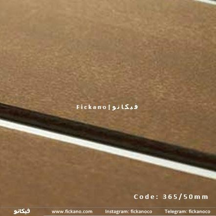 کرکره چوبی|365-50میل