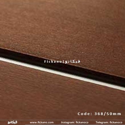 کرکره چوبی|368-50میل