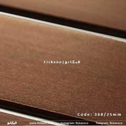 کرکره چوبی 368-25میل