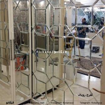 آینه دکوراتیو|رویال