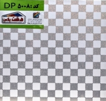 تایل PVC|کد5008