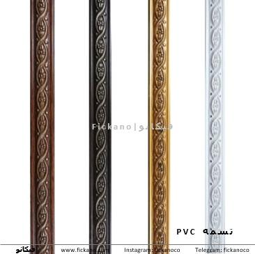 تسمه PVC