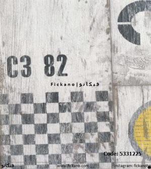 کفپوش کودک|دیزاین5331225