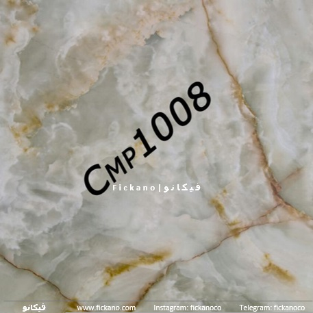 دیوارپوش ماربل|CMP1008