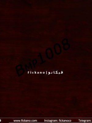 دیوارپوش ماربل|BMP1008