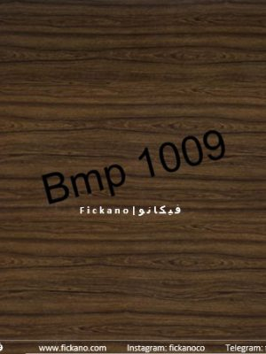 دیوارپوش ماربل|BMP1009