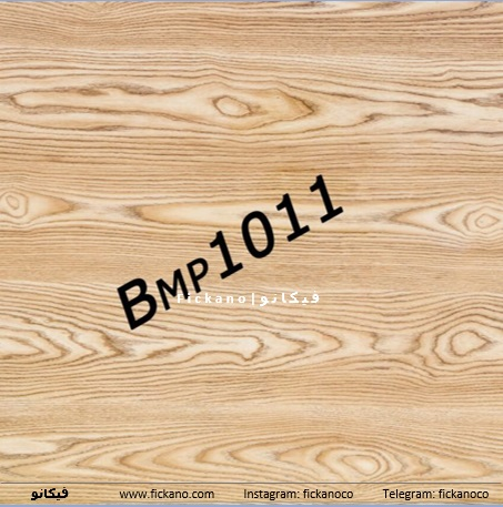 دیوارپوش ماربل|BMP1011