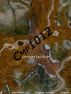 دیوارپوش ماربل|CMP1012