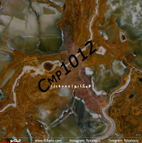 دیوارپوش ماربل CMP1012