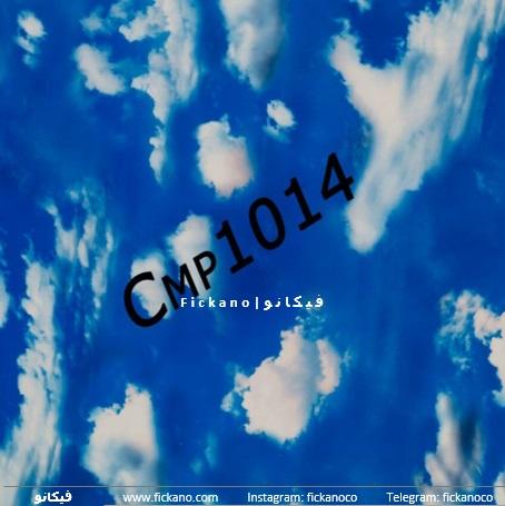 دیوارپوش ماربل|CMP1014