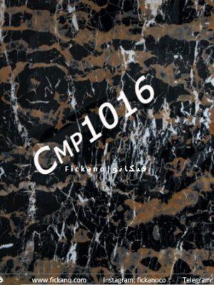 دیوارپوش ماربل|CMP1016