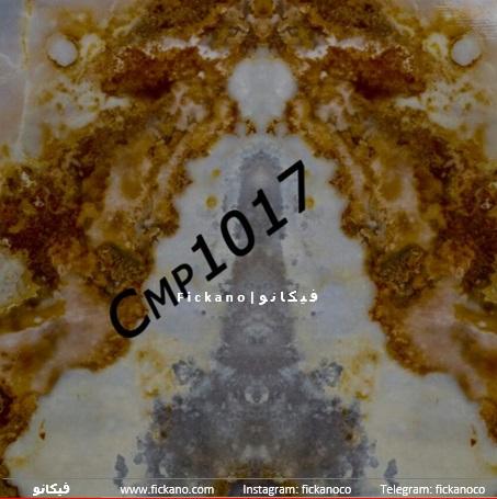 دیوارپوش ماربل|CMP1017