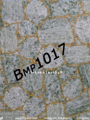 دیوارپوش ماربل|BMP1017