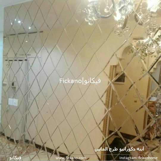آینه دکوراتیو|الماس
