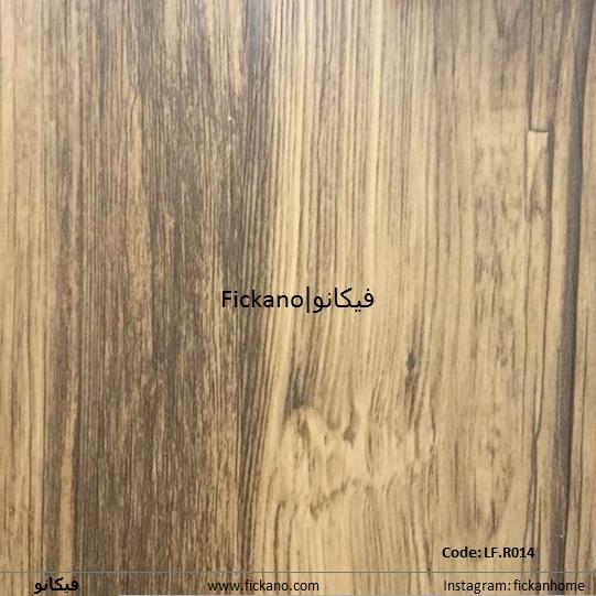 کفپوش کایا LFR014