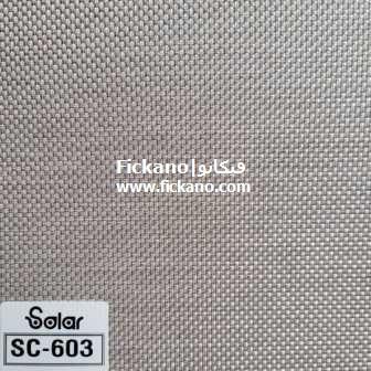 سان اسکرین SC603
